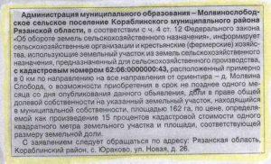 gazeta_05_05_2016_2