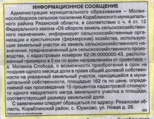 gazeta_06_05_2016_2