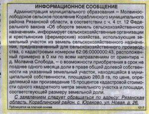 gazeta_10_12_2015_2