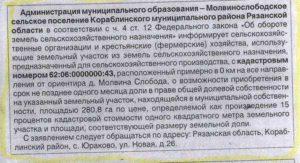 gazeta_15_12_2015_2